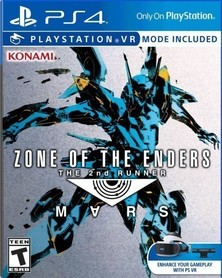 ZONE OF THE ENDERS (GRA UŻYWANA)